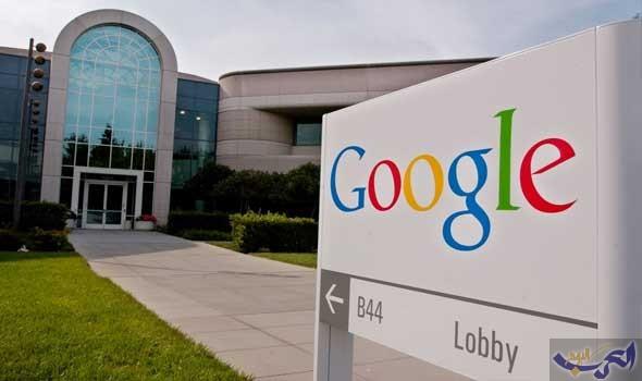 """""""غوغل"""" تسد 22 ثغرة أمنية في متصفح كروم"""
