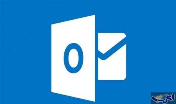 مايكروسوفت تطلق إصدار تجريبي جديد من Outlook.Com