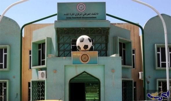 مدرب المنتخب العراقي يختار 20 لاعبًا لبطولة غرب آسيا