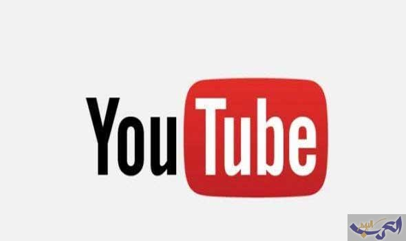 """تحديث تطبيق """"يوتيوب"""" لدعم إمكانية التكبير على الشاشات الأوسع"""