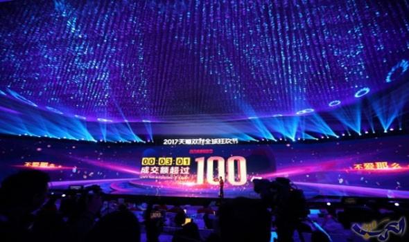 """فورة استهلاكية على الانترنت خلال """"يوم العزاب"""" في الصين"""