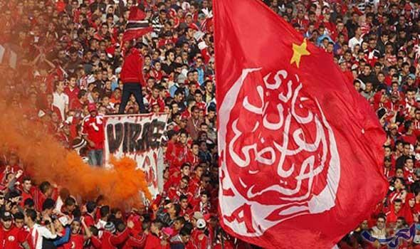 اللجنة التنظيمية تعلن فتح أبواب ملعب محمد الخامس لجمهور الوداد