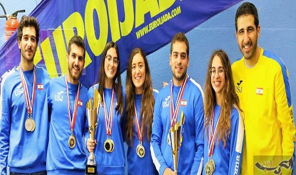 جامعة القديس يوسفحصدت 21 ميدالية في بطولة دولية للجامعات بباريس