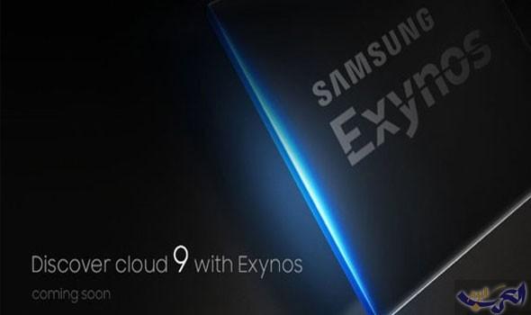 """شركة """"سامسونغ"""" تروج لرقاقات Exynos 9 المقبلة"""
