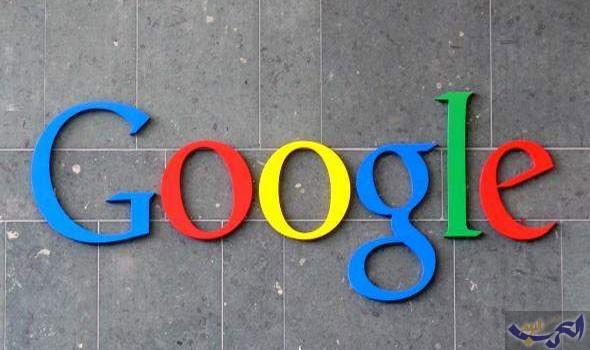 """""""غوغل"""" تقوم بترقية نظام """"Android Wear"""" إلى الإصدار 2.6"""