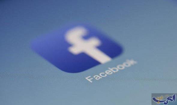 """""""فيسبوك"""" تستكمل رصد الأخبار الوهمية عبر مؤشرات الثقة"""