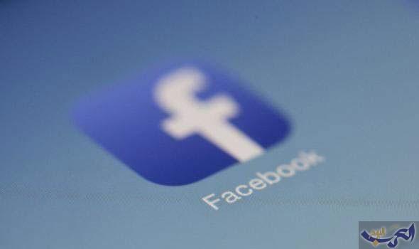 """""""فيسبوك"""" ستختبر ميزة ارسال الأموال و""""الأخبار العاجلة"""""""