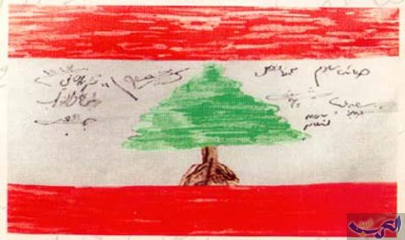 لبنان إلى النصف النهائي في البطولة العربية للكرة الطائرة الشاطئية