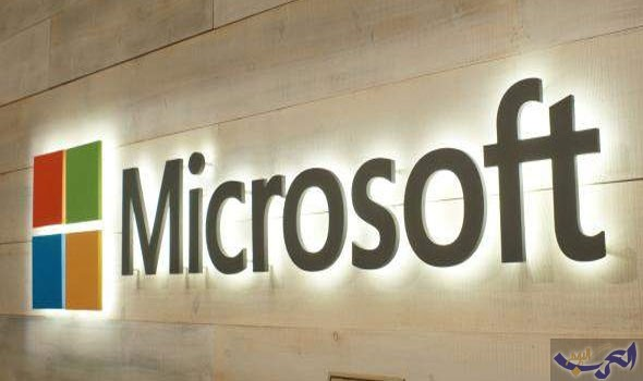 """شركة """"مايكروسوفت""""  تصلح عيبًا أمنيًا بعمر 17 عاماً"""
