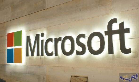 """""""مايكروسوفت"""" تُسجّل براءة إختراع خاصة بالأطفال"""
