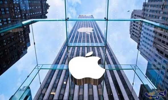 افتتاح مركز الزوار الخاص بمقر أبل الجديد Apple Park