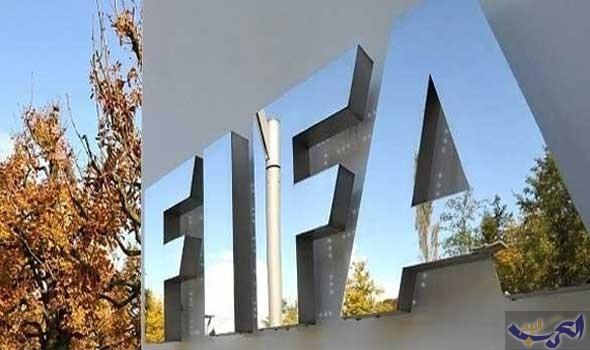 """""""الفيفا"""" يختار الحكام المشاركين في مونديال الأندية المقام في الإمارات"""