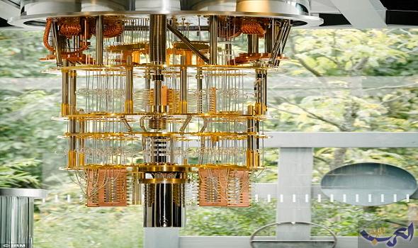 """""""آي بي إم"""" تكشف عن تسجيل """"الكوانتوم"""" كأحدث ثورة تكنولوجية"""