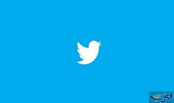 """""""تويتر"""" تختبر ميزة """"Bookmark"""" لحفظ التغريدات"""