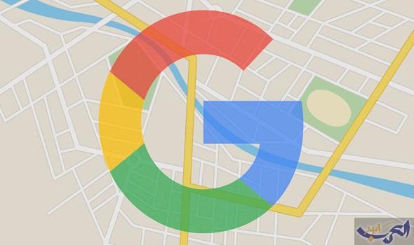 """""""غوغل مابس"""" تكشف ما حاولت شركة """"ديزني لاند"""" إخفاءه"""