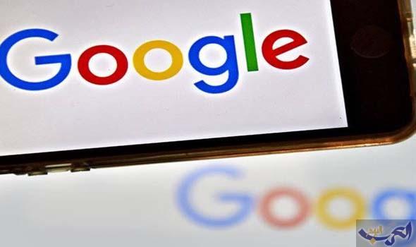 جوجل تقوم بتغيير طريقة البحث على محركها