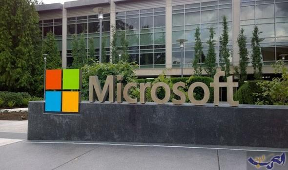مايكروسوفت تعلن عن أول حاسب محمول من إنتاجها
