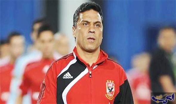 حسام البدري يُجهز مفاجأة في مباراة الوداد المغربي