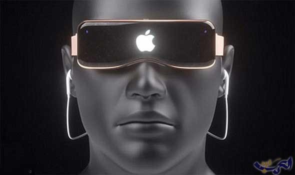 """""""آبل"""" تُفكر في إطلاق نظارت الواقع الافتراضي في 2020"""