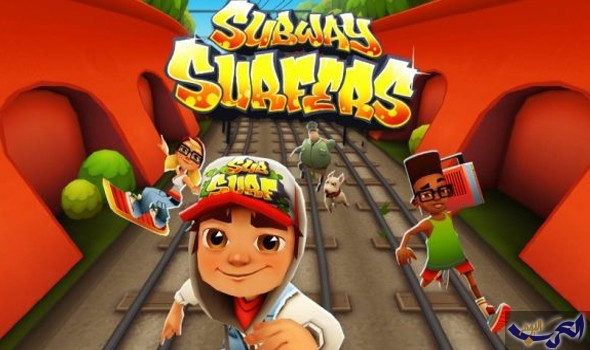 لعبة صب واي للويندوز فون – Subway Surfers