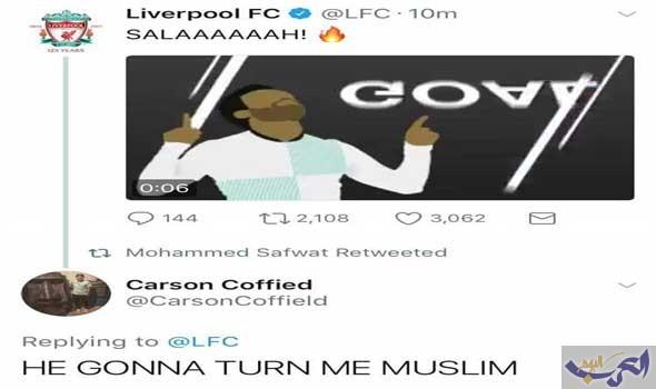 مُشجع إنجليزي يريد اعتناق الإسلام بسبب محمد صلاح