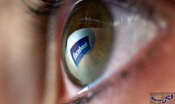 """أول رئيس لفيسبوك يفضح """"الغرض الحقيقي"""" للموقع"""