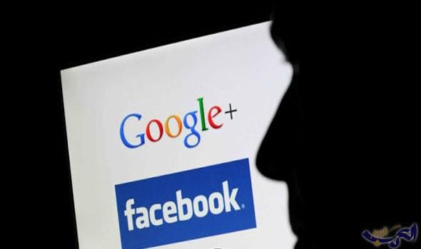 غوغل وفيس بوك تطلقان مبادرة لمواجهة الأخبار الكاذبة