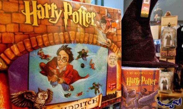 """شركتا نيانتيك تؤكد أن """"هاري بوتر"""" في لعبة على طريقة """"بوكيمون غو"""""""