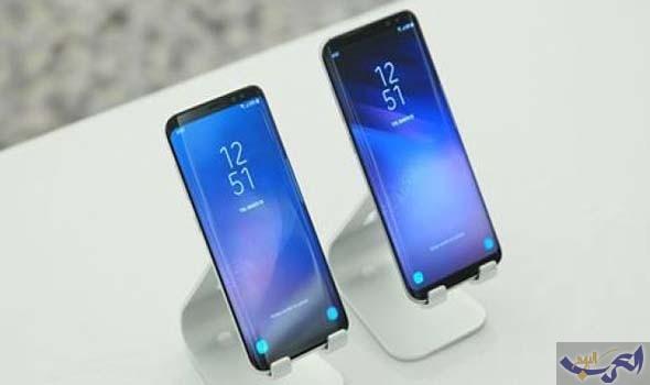 سامسونج تعمل على Galaxy S9 Mini بشاشة أصغر من 5 بوصة