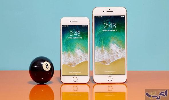 iPhone 8 plus أول إصدار كبير من أبل يتفوق على نظيره الأصغر