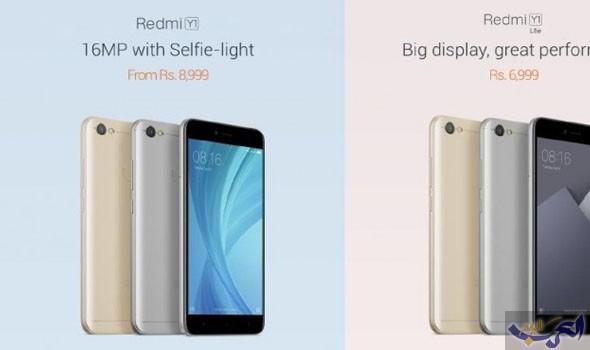 شاومي تعلن عن سلسلة هواتف السيلفي Redmi Y1 و Redmi Y1 Lite