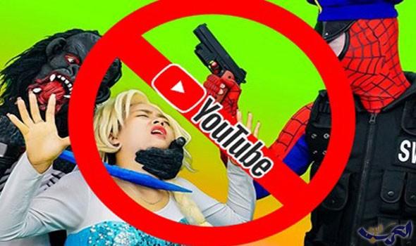 موقع  «يوتيوب» يحارب فيديوهات الأطفال المرعبة