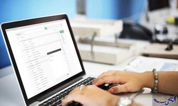 ترك رسائل البريد الإلكتروني تزيد من مشاعر التحميل الزائد