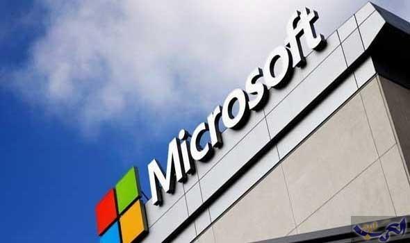 """شركة """"مايكروسوفت"""" تُطلق قِسم رعاية صحيّة جديدة"""