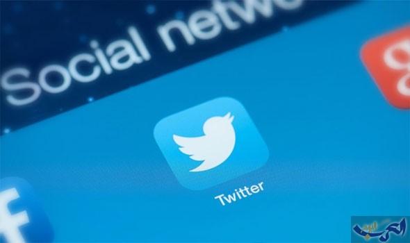 """""""تويتر"""" تعدل سياستها لتوثيق الحسابات"""