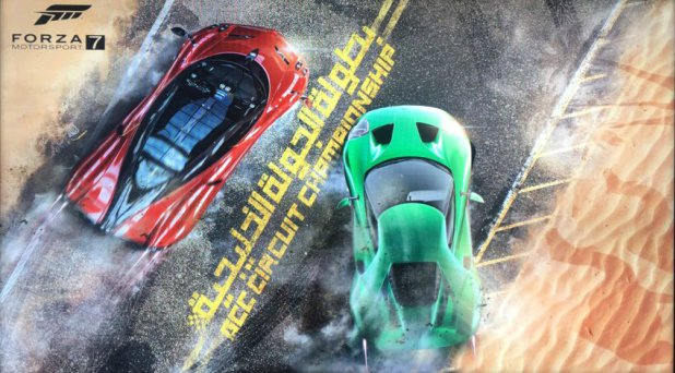 الإعلان عن بطولة الدورة الخليجية للعبة Forza Motorsport 7 – وجوائز قيمة