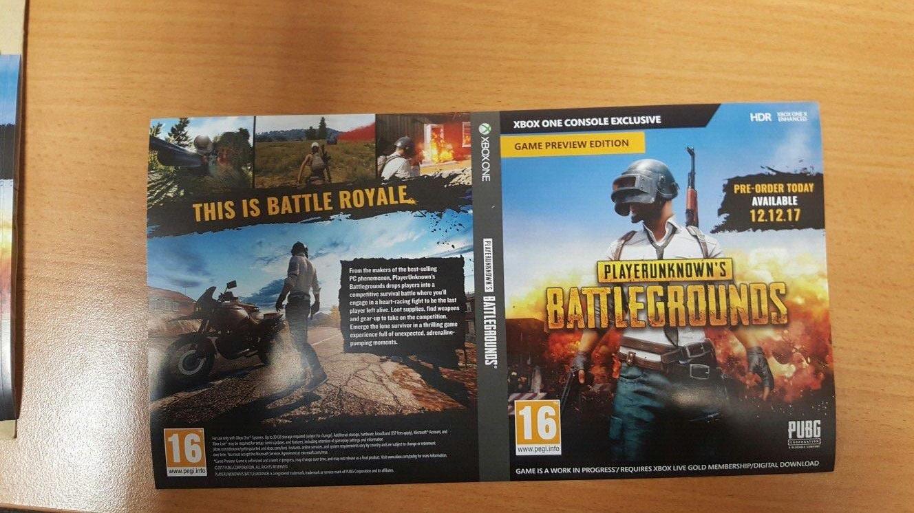 لنشاهد غلاف نسخة الإكس بوكس ون من PlayerUnknown's Battlegrounds