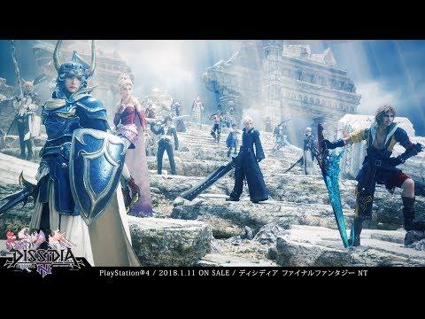 لعبة القتال Dissidia Final Fantasy NT تحصل على عرض المقدمة السينمائي