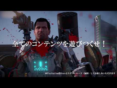 الإعلان التلفزيوني للعبة Dead Rising 4: Frank's Big Package