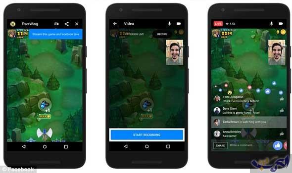 فيس بوك يقتحم عالم الألعاب بداية 2018 بمجموعة مزايا جديدة