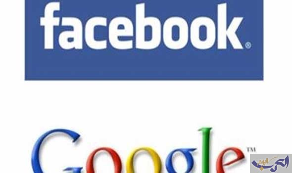 تقرير يؤكد فيس بوك وجوجل يسيطران على 25% من إجمالى مبيعات الإعلانات