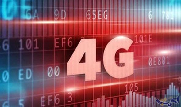 تعرف على مكان أسرع خدمة 4G فى العالم