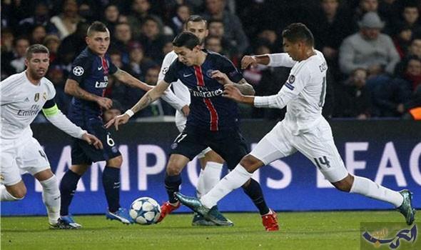 ريال مدريد يواجه باريس سان جيرمان في دوري الأبطال