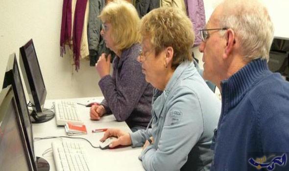 علماء أميركيون يؤكدون أن الحواسب تقي المُسنين من الزهايمر