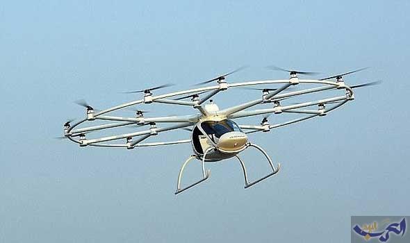 """شركة """"فولوكوبتر"""" تعمل على تطوير التاكسي الطائر"""