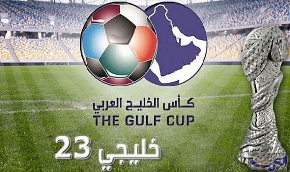 قطر تعلن التنازل عن تنظيم كأس الخليج لكرة القدم من أجل الكويت