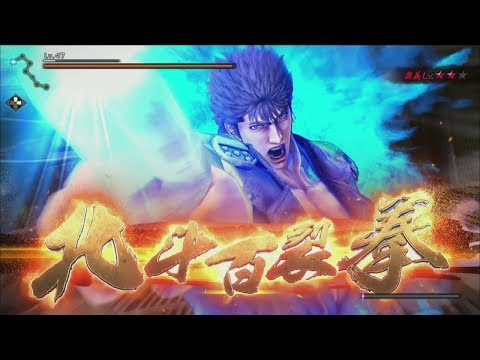 Hokuto Ga Gotoku تحصل على عروض جديدة لإستعراض نظام القتال