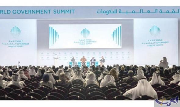 القمة العالمية للحكومات تطرح قضايا دولية  للنقاش عبر 6 منتديات