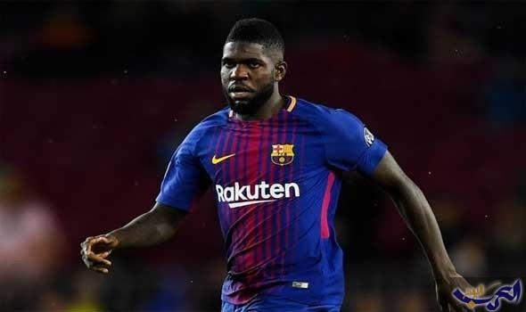 برشلونة يحاول تأمين بقاء صامويل أومتيتي
