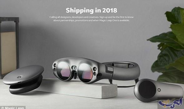 """إصدار نظارات ذكية """"ماجيك ليب"""" حديثة بـ 1000 جنيه إسترليني"""